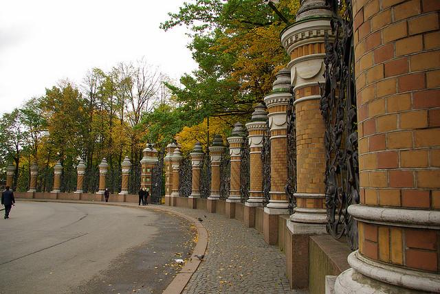 Saint Petersburg Mikhalovsky Park